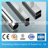 stainless steel cooling coil tube stainless steel tube 32mm 201 202 321 409 409l
