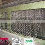 Factory supply gabion box 2x1x1 / welded gabion for protection