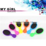2016 My Girl mini hair brush professional soft wetting shower brush, baby hair extension brush