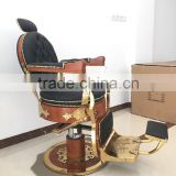 Doshower cheap salon furniture used barber chairs for sale
