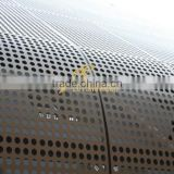 Aluminium perforated laser cut panels