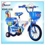 Hot new products animal 14 inch Kid Bike cute/ Freestyle 14 inch kids bicycles/ new model kids bike