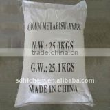 china 97.2% sodium metabisulfite, bleach of paper pulp, bamboo and timbe