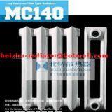 Inquiry about cast iron radiator