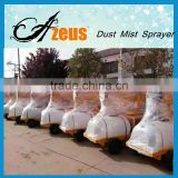 Mist blower Fog Cannon sprayer for environment protect