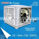 OUBER 2017 hotsale new arrival 23000m3/h Industrial evaporative air cooler Industrial water cooling air cooler