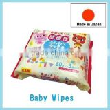 Japan Baby Wipes baby wipe 80sheets 3p/pack Wholesale