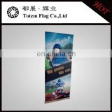 Cheap Roll Up Banner Wholesale