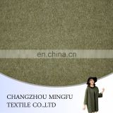 twill weave woolen fabric, army green wool fabric, wool/acrylic blend fabric for garment