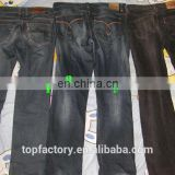 Prenium used men fashion jeans trousers