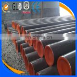 Large diameter galvanized welded steel pipe/europe carbon steel seamless pipes/bearing seamless steel tube