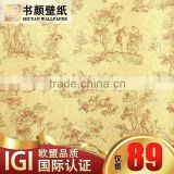 Continental Cafe portrait gold box KTV bar ballroom style golden background -3d wall paper designer wallpaper