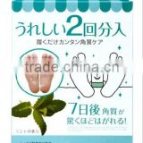 Top quality New launch moisturizing whitening exfoliating dead skin peeling foot mask for foot care