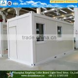 new design shipping container house foldable container homes/foldable container house/light steel structure foldable house