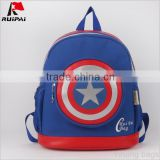 Ruipai captain america Cartoon school bag TB041                                                                         Quality Choice