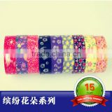 Decorative Paper Craft Bopp Washi Tape Adhesive DIY Mask Scrapbooking