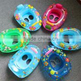 Phthalate -free PVC Inflatable Baby Seat Ring,Baby Inflatable Seat Ring,Swimming Rings With Baby Seats
