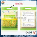 Customized Print 3 Sides Sealed Rice Pouch With Handle