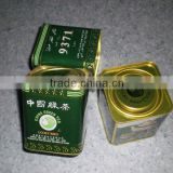 China green tea 9367 Chun Mee