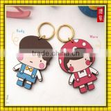 Love girl and boy rubber keychain