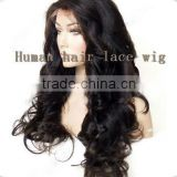 "China Factory Wholesale Price 20"" #1B Natural Black, Big Wave Soft & Durable, Malaysian Front lace wig"