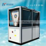 water cooling pump/Air Cooled Water Chiller Heat Pump (Heating/Cooling) with CE,CB,IEC,EN14511,