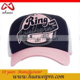 Alibaba China Trucker Hats Mesh High Quality OEM Mesh Trucker Cap Hat