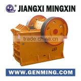Widely use primary crusher ,construction double toggle jaw crusher for quarry, mining                                                                         Quality Choice