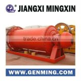 China professional manufacture dry and wet type ball grinding machine
