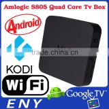 Inquiry about Hot Selling Quad Core Amlogic MXQ LANS805 Pre-installed KODI MXQ Android TV Box Android 4.4 Cheapest MXQ TV Box:)