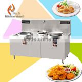 OEM customized super power high quality hight temperature large sized commercial industrial electric induction wok cooker