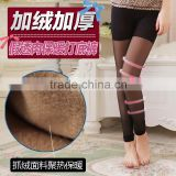 Winter Thick Thermal Leggings With Fleece Polartec Plus Plush for ladies latest technology black color K111