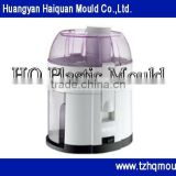 high quality juicer mold, juice extractor mold,home appliance mould