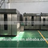 Hot sell CE approved KH-32 trays hot air bread oven used industrial, commercial bread electric oven