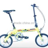 14 inch china cheap folding bike kids balance bike for sale