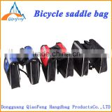 New arrival hot sale 2015 cycling bag, bicycle saddle tube package mountain bike saddle bag