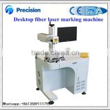 Cheap Price Fiber Laser Marking Machine , 3d Crystal Arcylic Metal Laser Engraving Machine for sale