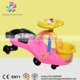 Hot selling children smart tricycle cheap kids ride on cars/kids ride on toy with AIR wheel