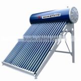 Inquiry about Top sale guangzhou manufacturer solar water system pressurized solar hot water heater