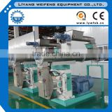 aquaculture feed equipment animal feed machine