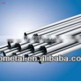 1.4418 stainless steel tube