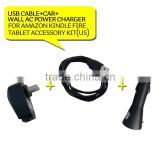 3 in 1 usb cable + car charger + wall AC power charger for Amazon Kindle Fire Tablet (US)