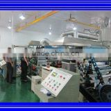 export china cheaper Non-Woven fabric extrusion laminating machine manufacture