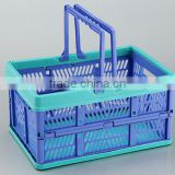 high quality cheap price food grade small plastic baskets/folding plastic storage basket/foldable basket/folding basket