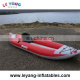 single rider inflatable sports entertainment kayak boat for fishing