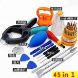 Mobile Phone Repair Tool Screwdriver Repair Tool Set LCD Screen Opening Plier Suction Cup for mobile phone
