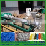 New Type Widely Used Plastic Granules For Injection Moulding/plastic Pellet Making Machine