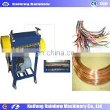 Electrical Easy Operation Wire Stripper Machine Automatic Scrap Copper Cable Wire Stripping Machine