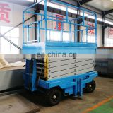 7LSJY Shandong SevenLift wholesale 12m hydraulic outdoor manual motorized used manlift platform in america