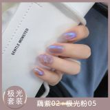 With No Chipping For Three Weeks Coscelia Gel Polish Ice Muscle Color / Aurora Powder Series